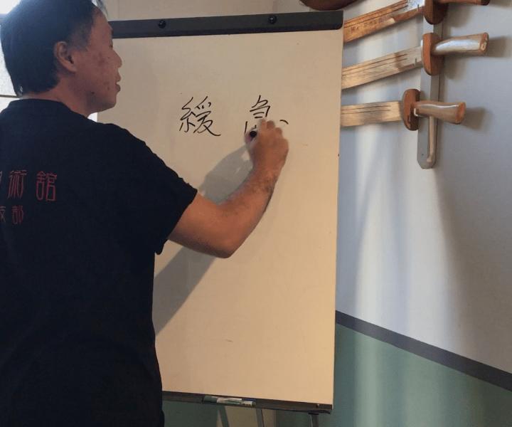 [Toutes disciplines] Savez-vous ce qu'est le rythme en arts martiaux ?
