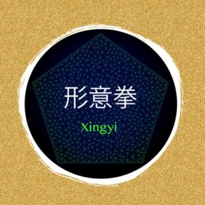 https://sochokun.com/wp-content/uploads/2018/11/xingyi-fondamental-300x300.png