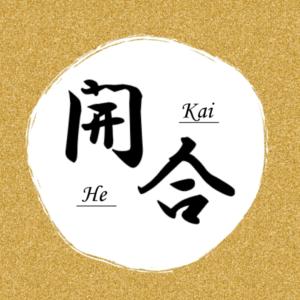https://sochokun.com/wp-content/uploads/2018/12/ouverture-fermeture-300x300.png