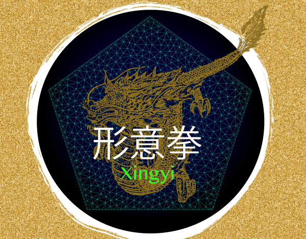 Xingyi Quan Traditionnel appliqué 1 course image